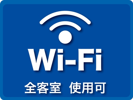 Wi-Fi-アイコンs
